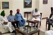 sidhu meeting with caqptain