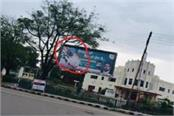blacken the posters of many congress leaders