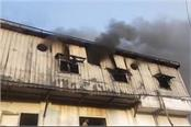 fire breaks out in led light manufacturing factory