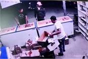 miscreants escaped with 1 30 lakh cash