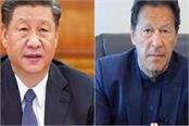 new security plan to cover all chinese workers in pakistan