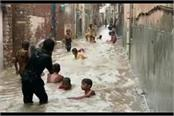 rains of relief in fatehabad