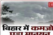 no chance of rain in bihar for 22 days