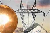 muktsar s adc s statement on punjab power crisis
