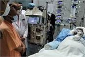 kalyan singh s health condition critical cm yogi reached sgpgi