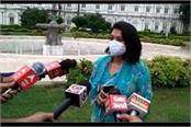 maharani priyadarshini raje scindia will promote tourism in mp