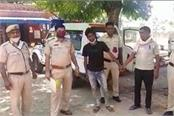 used to rob for the sake of intoxicants the police arrested