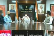 union minister scindia launched flights for 5 cities