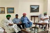 big news sidhu and captain discussed these issues today