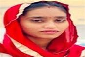 dowry case 8 months