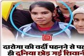shivani of muzaffarpur dies after taking vaccine