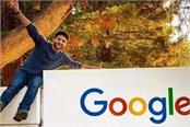 google gave job with annual package of 1 8 crores to jitendra