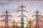 power generation started from second unit of npgc