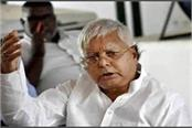 lalu attack on nitish over death due to poisonous liquor