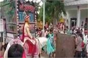 national news punjab kesari  rajasthan ajmer groom video viral