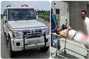 the miscreants looted 42 lakh rupees from the cash van in broad daylight
