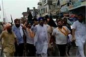 detained farmers who came to protest against bjp meeting