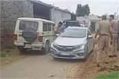police surrounded this town of punjab from all sides