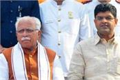haryana cabinet may expand before monsoon session