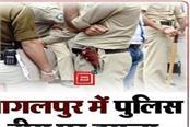 three policemen injured in attack by criminals in bhagalpur