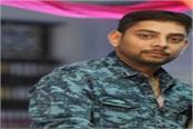 jalandhar police got big success in sachin jain case