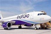 indigo starts flight from darbhanga
