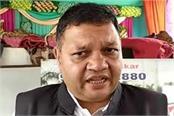 congress mla controversial statement on anil vij