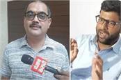 digvijay chautala objected to bhupeshwar dayal s statements