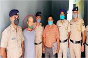 tampering with 9 year old innocent accused caught by police