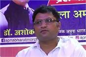 tanwar attacked bjp and congress fiercely