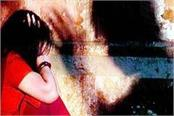 on the pretext of marriage the girl was molested for 3 years
