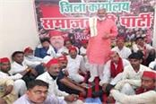 will not allow bjp s plans to succeed in upcoming assembly elections spa