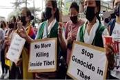 people of tibet protest in dharamshala
