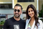 sebi fines actress shilpa shetty and her husband raj kundra rs 3 lakh