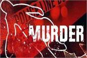 person died in fight murder case registered