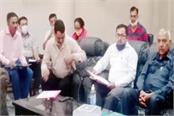 budget meeting of jawalamukhi temple trust