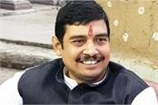 woman who accused mp atul of rape attempts self immolation in