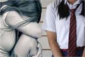 minor girl raped police arrested the accused