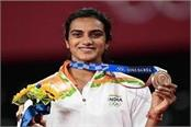 cm shivraj and governor congratulated patel on sindhu s victory