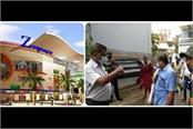 kanpur s biggest shopping mall z square sealed action taken in tax arrears