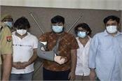 kanpur big disclosure in international call center fraud