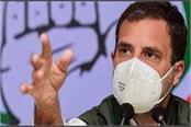 national news punjab kesari delhi lok sabha congress