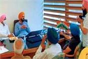 mla piramal told navjot sidhu the problems of his area
