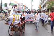 youth congress took out vehicle autopsy in protest against rising inflation