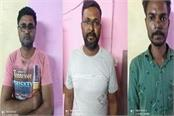 illegal liquor delivery indore in the name of stationery from delhi