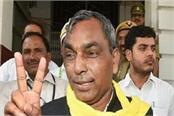 rajbhar s taunt on bjp president s up visit said people