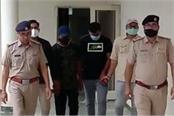 2 members of online fraud gang arrested