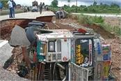 roads washed away by floods trucks found overturned