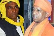 rajbhar s taunt said yogi is a sadhu his place is in the temple