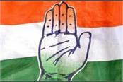 congress mlas will meet again on sunday read full news